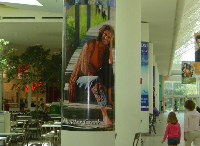 Coral ridge mall0